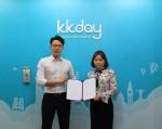 레드테이블이 KKDAY, VOYAJIN, BEMYGUEST과 계약을 체결하며 아시아로 판매 채널 확장에 나섰다