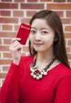 SK텔레콤이 신용카드 크기에 더 가벼워진 휴대용 모바일 라우터 포켓파이Z를 29일 출시한다