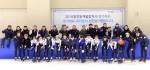 국가대표지도자협의회 임원들이 12월 27일 진천 국가대표선수촌 내 빙상장을 방문하여 훈련 중인 쇼트트랙 선수단을 격려하였다