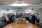 일성건설 임직원 및 가족들이 해피쿠킹 봉사활동에 참여했다