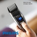 필립스 코리아가 이·미용 전문 기업 씨제이비인터네셔널과 함께 헤어 클리퍼 두 가지 모델을 출시했다