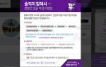 올림픽 소통 사이트 헬로우평창이 솔직히 말해서 이벤트를 오픈했다
