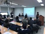 융합연구총괄센터가 2018년 제1차 융합연구 세미나를 개최했다. 사진은 토론 중인 세미나 발표자들