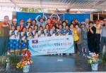 한국청소년연맹 사회공헌사업 희망사과나무는 23일 라오스 낭아마을에 있는 푸른하늘배움터 유아원 및 유치원 아이들을 위한 후원 물품 전달식을 진행하였다