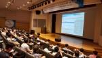 세미나허브가 2018년 달라지는 재생에너지와 ESS 및 태양광발전소 구축 및 유지보수 세미나를 개최한다. 사진은 지난해 태양광 교육세미나