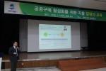 브릿지협동조합이 사회적경제 활성화 위한 우선구매제도의 이해 교육을 실시했다. 평택시청에서 교육을 진행하고 있는 브릿지협동조합 배성기 이사장