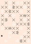 서울문화재단 문학 웹진 비유 창간호 !(하다) 자기만의 방 프로젝트 포스터