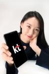 KT가 5일 출시 예정인 삼성전자 갤럭시 A8 사전 예약판매를 2일부터 시작한다