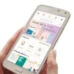 전자책 정기 구독 서비스 밀리의 서재가 이북 리더기 크레마용 앱을 출시했다
