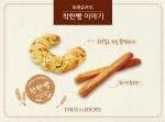 CJ푸드빌이 착한빵 캠페인을 통해 지난해 말까지 기부한 나눔빵이 71만개를 돌파했다