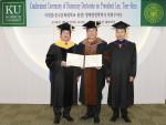 건국대학교가 11일 명예박사 학위 수여식을 열고 대만 중국문화대학 이천임 총장에게 명예경영학박사 학위를 수여했다
