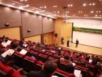 건국대 인문학연구원이 12일 건국대학교 인문학연구 인문한국연구소협의회 총회 및 정책간담회를 개최했다