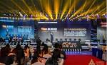 중국 AMG그룹 한국법인이 VS시스템을 이용한 이벤트를 실시한다. 사진은 지난해 하반기 중국 광고 미디어상 수상식 행사장