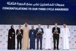 아랍에미리트 인공강우연구 프로그램 3차 보조금 수여식