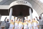 2018 평창 동계올림픽을 밝힐 성화가 22일 강원도 화천에서 봉송을 성공리에 마쳤다