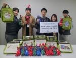 CJ푸드빌이 베트남 소외계층 아이들에게 전할 희망 KIT 만들기 나눔 봉사를 실시했다