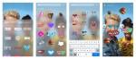 인스타그램 스토리 꾸미기에서 GIF 메뉴를 선택해 원하는 움짤 스티커를 스토리에 사용할 수 있다