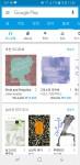 구글플레이가 구글플레이 도서에서 즐길 수 있는 구글플레이 오디오북 서비스를 한국을 포함한 45개국에 출시한다. 사진은 구글플레이 오디오북 메인 페이지