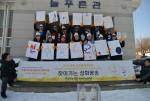 2018 평창 동계올림픽을 밝힐 성화가 24일 강원도 화천에 위치한 사내고등학교를 방문해 교내 봉사 동아리 체인지메이커 학생들에게 희망과 열정의 불꽃을 전달했다