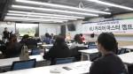 건국대학교 LINC+사업단이 9일부터 25일까지 3주간 KU 커리어 마스터 캠프를 실시했다