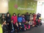 강동미즈여성병원 소아청소년과가 어린이집 체험학습을 실시했다