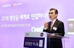 한글과컴퓨터 노진호 대표이사가 기자간담회에서 말랑말랑 지니톡의 활용 로드맵과 향후 미래사업 전략을 발표하고 있다