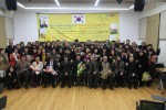 한국스토리문인협회가 제7회 스토리문학상 시상식을 개최했다