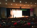 누림센터가 양평군에서 장애인과 함께한 제7회 누림콘서트를 개최했다