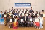 2017년 JAL스칼러십 참석자들이 오니시 마사루 일본항공 회장(앞줄 중앙)과 기념 촬영을 하고 있다