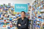 여행 액티비티 예약 플랫폼 KKday가 마인드웍스 벤처스로부터 120억원 규모 투자를 유치했다. 사진은 KKday 진명명 대표이사