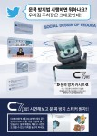 페도라가 어느 각도에서나 회전이 가능한 C7 회전형 카시트를 선보인다