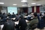 한국민간위탁경영연구소가 실시한 2018년 1차 민간위탁 서비스 담당 공무원 교육