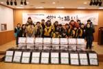 서울시북부장애인종합복지관이 벽산엔지니어링 후원 설맞이 행복나눔 행사를 개최했다