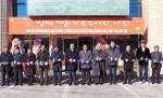 KB국민은행은 지난 2일, 강원도 평창군에서'방림계촌 작은도서관'개관식을 개최했다.
