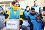 삼양그룹 임직원 및 임직원 가족 70여명이 아름다운 나눔보따리 행사에 참여했다