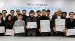 한국 CA 테크놀로지스는 6일 세이브더칠드런의 산하 기관인 중앙가정위탁지원센터와 함께 가정위탁아동을 위해 새학기 학용품을 후원하는 자원봉사를 진행했다
