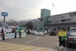 도로교통공단 서울지부가 귀성·귀경길 교통 안전 캠페인을 실시한다