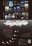티앤비엔터테인먼트가 2017 제1회 전주 국제 음악 콩쿠르 1등 수상자 실황 연주 음반 1ST JEONJU를 발매한다