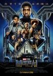 영화 블랙 팬서가 예매율 36.6%로 2주 연속 예스24 영화 예매 1위에 올랐다