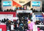 유튜브는  '유튜브 팬페스트 코리아 2018 - 키즈 페스티벌'을 성공적으로 개최했다.