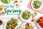 세븐스프링스가 봄 제철 식재료를 활용한 메뉴를 27일부터 선보인다