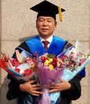 건국대학교가 신산업융합학과 특성화고졸재직자 특별전형 출신 1호 채성일 박사를 배출했다