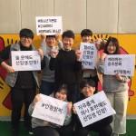 한국청소년재단 황인국 이사장과 명지대학교 청소년지도학과 학생들이 캠페인 홍보 피켓을 들고 있다