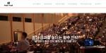 전시회 전문 포털 사이트 퍼스트페어 메인 페이지