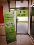 VR영상 힐링 프로그램을 실시하는 홍익심리상담센터