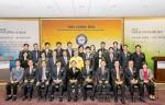 HRD KOREA 2018 대한민국 인적자원개발대상 내빈과 수상자들