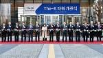 22일 열린 한국교직원공제회 신축회관 The-K타워 개관식에서 문용린 이사장(왼쪽에서 여덟번째)과 내빈들이 테이프 커팅을 하고 있다