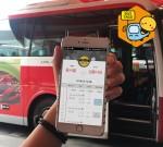이비카드가 오픈한 버스타고 모바일앱
