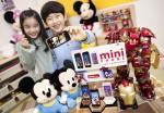 SK텔레콤에서 출시한 어린이 전용 스마트폰 쿠키즈 미니폰