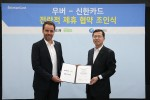 르노 베스나드 우버 아시아 태평양 마케팅 총괄과 임영진 신한카드 사장이 제휴를 맺고 있다